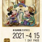 ディズニーリゾートライン「フリーきっぷ」東京ディズニーランド 開園38周年記念デザイン