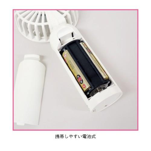 ハンディミニファン 電池