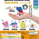 タカラトミーアーツ ガチャ「サンリオキャラクターズ Hide & Seek かくれんぼフィギュア3」