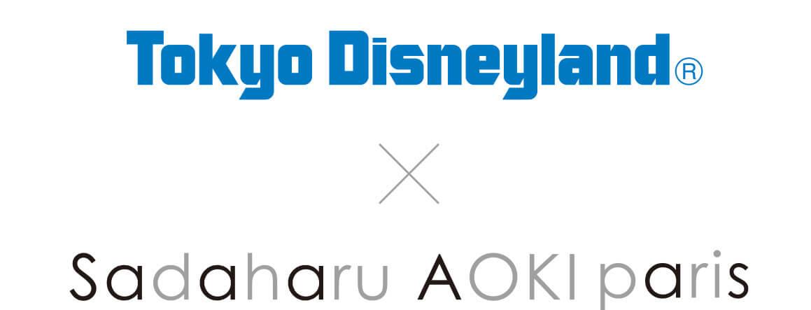 東京ディズニーランド「Sadaharu AOKI paris」コラボレーションメニュー
