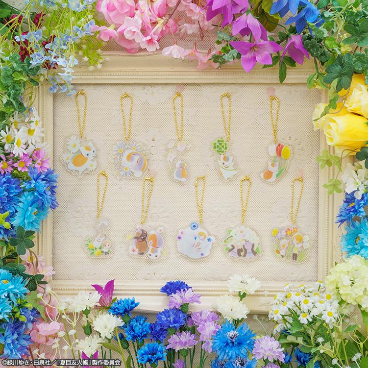 G賞 お花のアクリルチャーム イメージ
