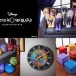 『ディズニー ツイステッドワンダーランド』 ホームアイテムシリーズ