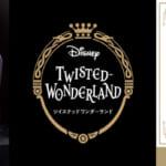 『ディズニー ツイステッドワンダーランド』 Zoff アイウェアコレクション メイン