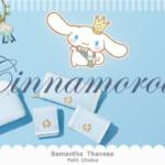 サマンサタバサプチチョイス「シナモロール」コレクション