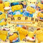 サンリオキャラクターパーク ハーモニーランド「ポムポムプリン25周年アニバーサリーイベント」