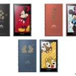 ウォークマン A100シリーズ 「Disney Collection」