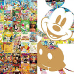 Disney FAN 30th anniversary FAN!FAN!FAN! 特別アート アップ