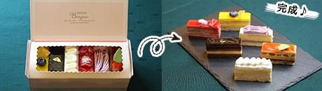 〈シェアコース〉ミニケーキ6種入