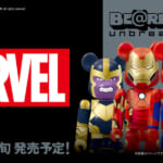 MARVEL/Happyくじ「BE@RBRICK」