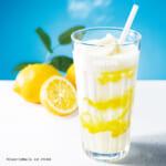ドトールコーヒー「瀬戸内レモンヨーグルン」