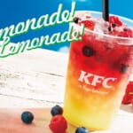 KFC「ベリーレモネード」1