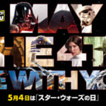 """STAR WARS DAY"" 2021- MAY THE 4TH BE WITH YOU-"