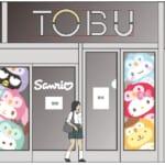 東武百貨店 池袋本店「サンリオショップ」2