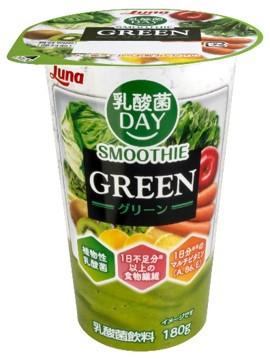 日本ルナ「乳酸菌DAY スムージー」グリーン