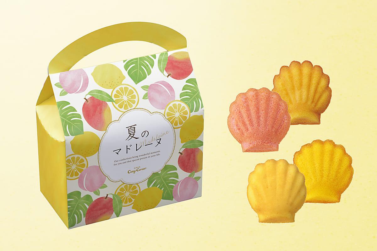銀座コージーコーナー「夏のマドレーヌ」6個入り