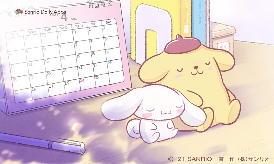 サンリオ「Sanrio Daily Apps」2