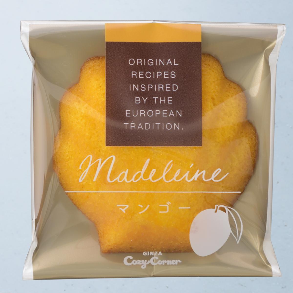 銀座コージーコーナー「夏のマドレーヌ」マンゴー