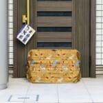 「くまのプーさん」デザイン サステナブル宅配ボックスOKIPPA(オキッパ)
