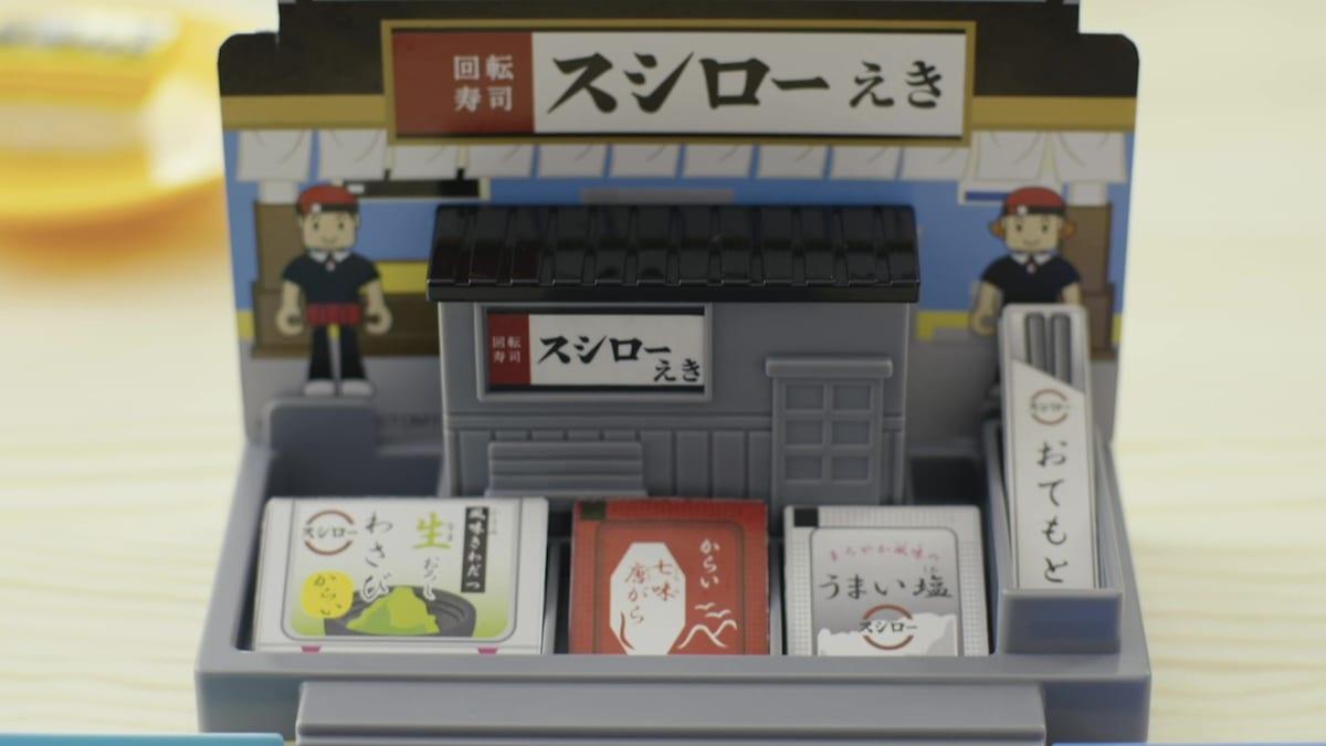 店内イメージボード