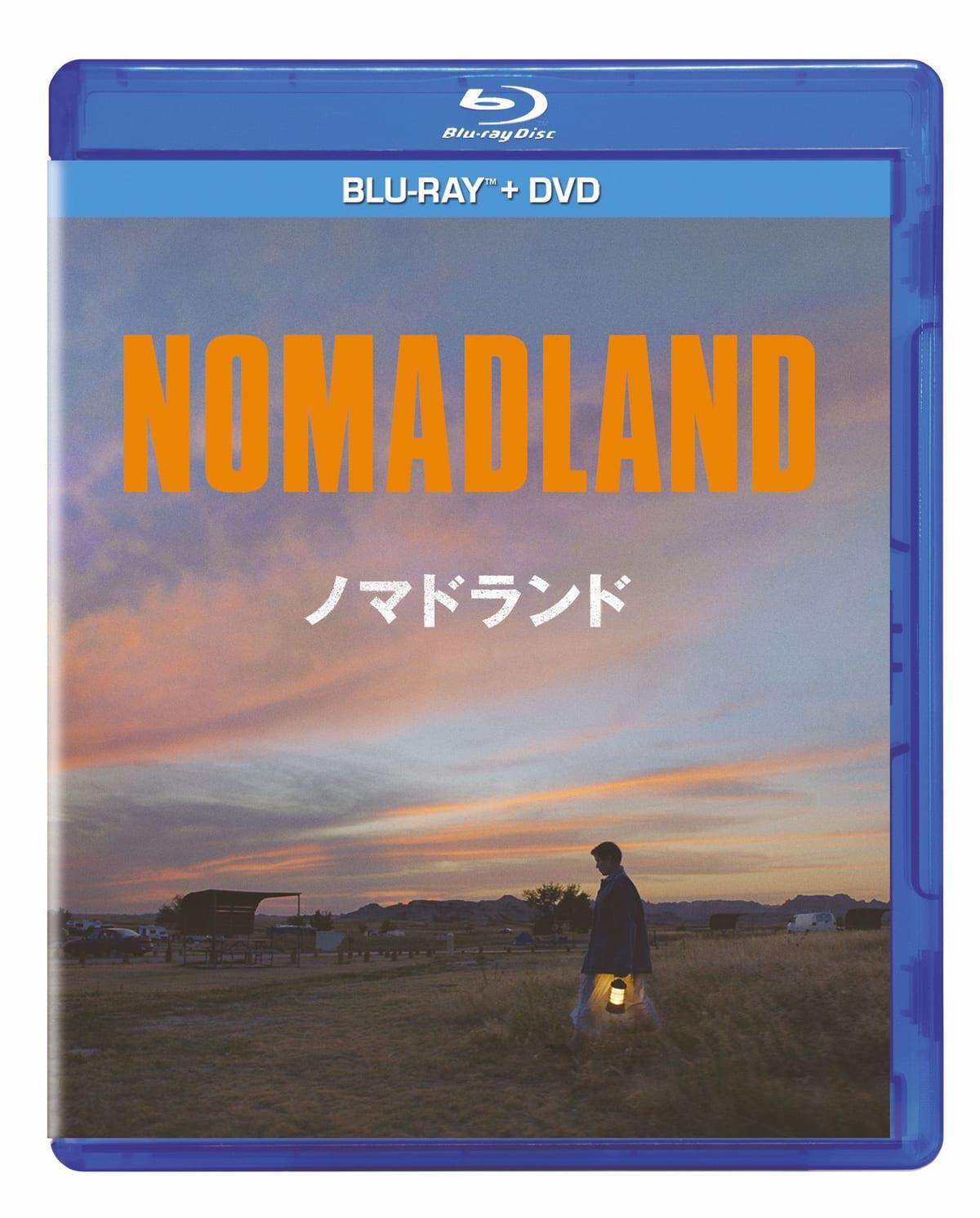 【ジャケット写真】『ノマドランド』ブルーレイ+DVDセット差し替え