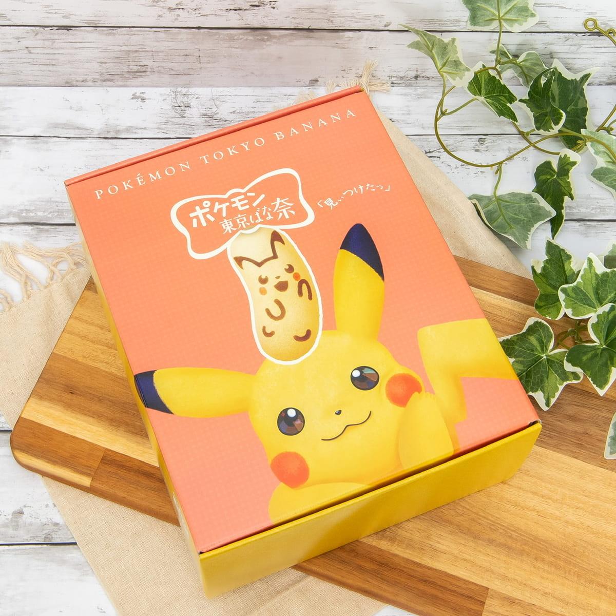 『ピカチュウ東京ばな奈「見ぃつけたっ」バナナのみ風』でんげきBOX(12袋入)