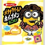 バナナクリーム&ホイップパン ミニオン