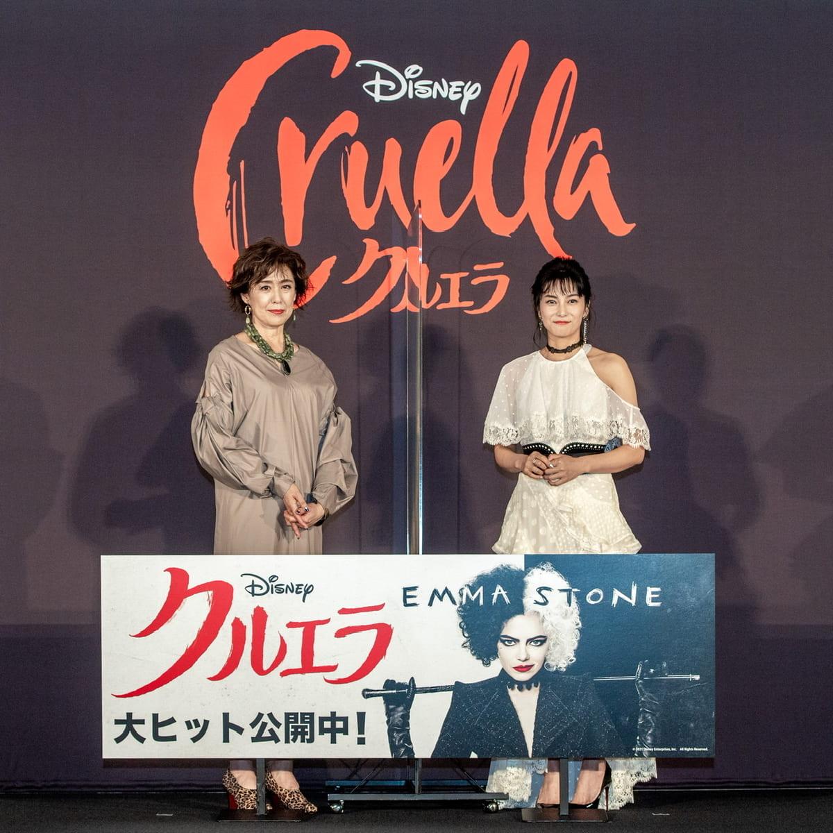 映画『クルエラ』公開記念舞台挨拶レポート