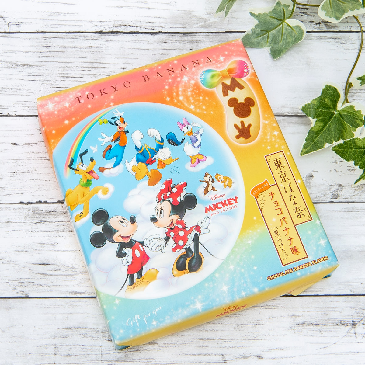 Disney SWEETS COLLECTION by 東京ばな奈『ミッキー&フレンズ/東京ばな奈「⾒ぃつけたっ」』イメージ2