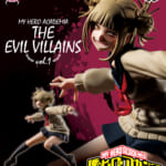 僕のヒーローアカデミア THE EVIL VILLAINS vol.1 メイン