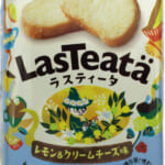 おやつカンパニー「ラスティータ レモン&クリームチーズ味」1