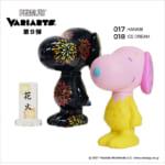 アイアップ「スヌーピー VARIARTS(ヴァリアーツ)」No.017(花火)/No.018(アイス)