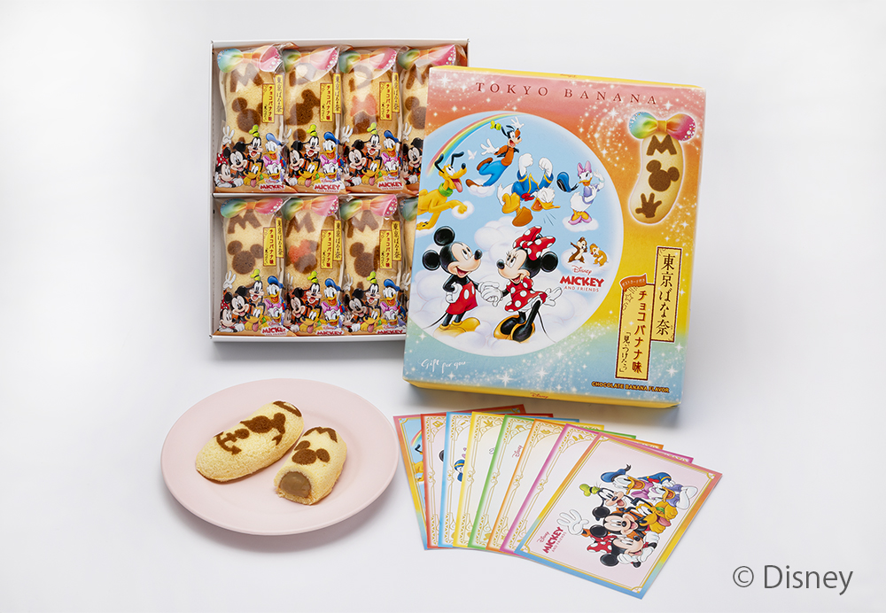Disney SWEETS COLLECTION by 東京ばな奈『ミッキー&フレンズ/東京ばな奈「⾒ぃつけたっ」』集合
