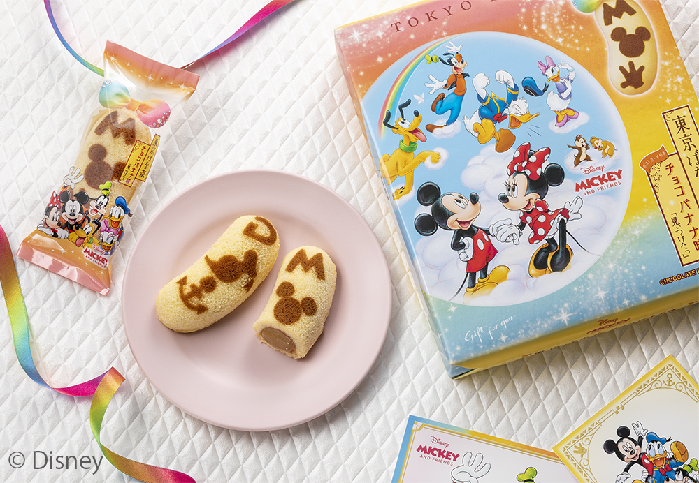 Disney SWEETS COLLECTION by 東京ばな奈『ミッキー&フレンズ/東京ばな奈「⾒ぃつけたっ」』5