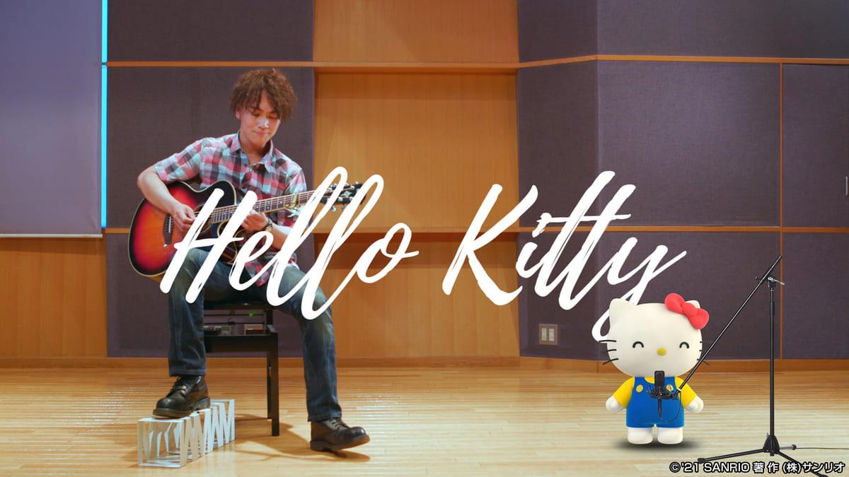 """HELLO KITTY CHANNEL(ハローキティチャンネル)「""""歌ってみた""""企画」KV"""