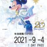 """ディズニーリゾートライン""""東京ディズニーシー20周年:タイム・トゥ・シャイン!""""フリーきっぷ"""