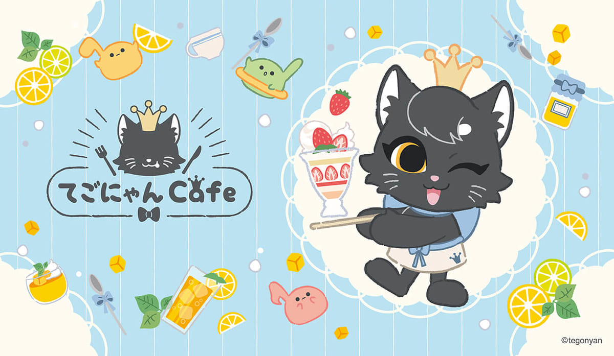 手越祐也さんのネコの相棒「てごにゃん」!てごにゃんCAFE メニュー&グッズ