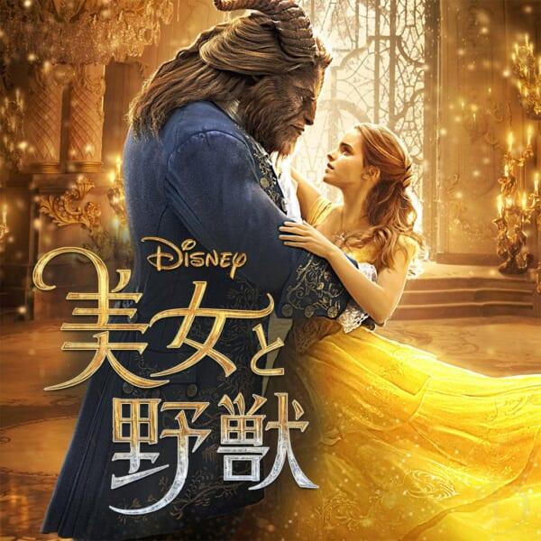 アラン・メンケンによる新規楽曲も!ディズニープラス『美女と野獣』ミュージカルシリーズ