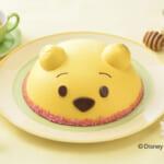 <くまのプーさん>デコレーションケーキ メイン