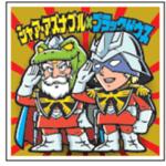 ロッテ「機動戦士ガンダムマン チョコ<スペシャルエディション>」シール画像5