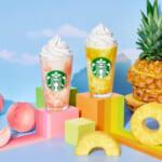 """スターバックスコーヒーに、初登場となる""""パイナップル""""テイストを使用した「GO パイナップル フラペチーノ」が登場! さらに、真夏の定番である""""ピーチ""""がたっぷり味わえる、みずみずしい「GO ピーチ フラペチーノ」メイン"""