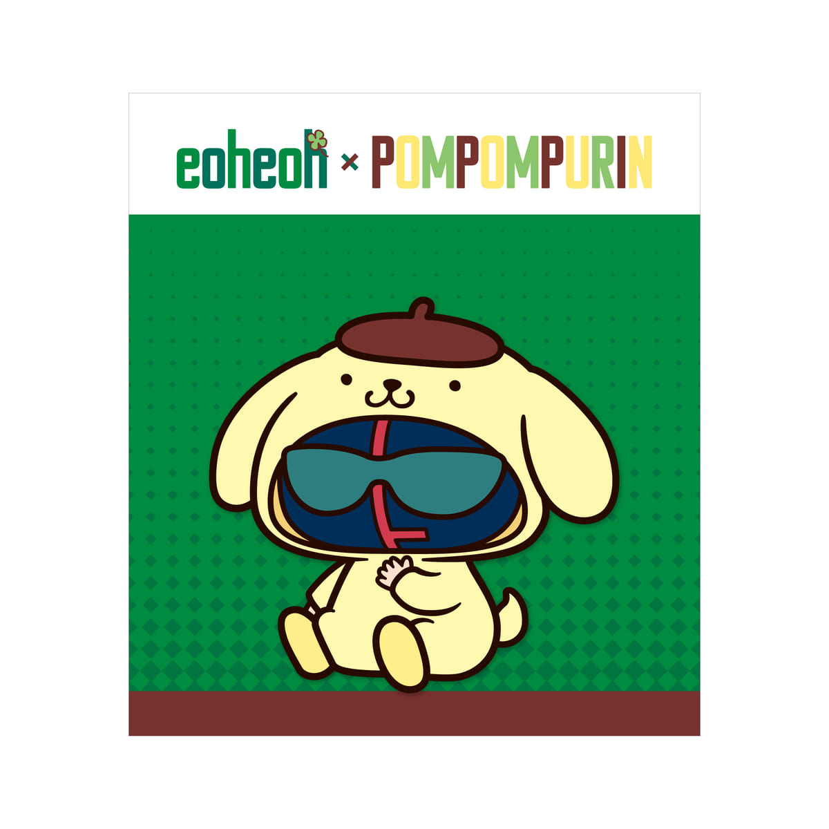 4eoheoh×ポムポムプリン