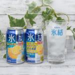 キリン「氷結 シチリア産レモン」