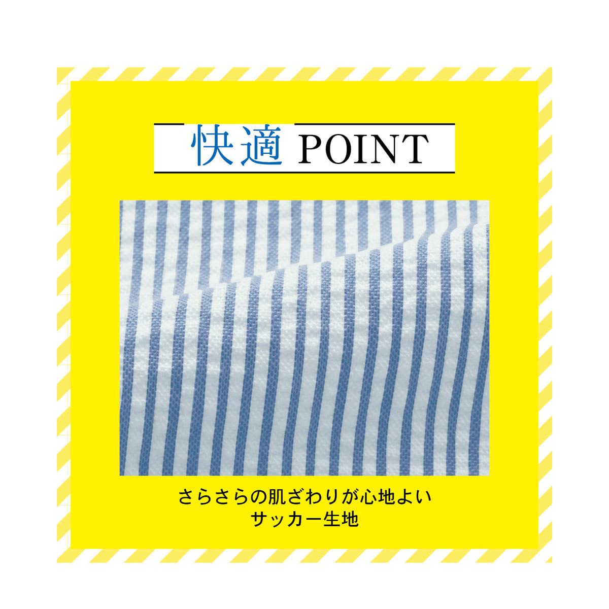綿100%半袖開襟パジャマ 素材アップ