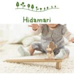 ベルメゾン オリジナル木製玩具ブランド 「Hidamari(ひだまり)」ディズニーデザイン