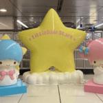 羽田空港第2ターミナル駅にフォトスポットを設置