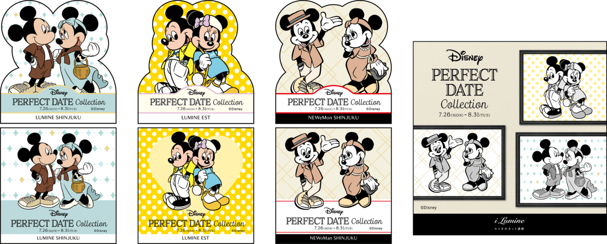 「PERFECT DATE Collection 限定ステッカー」をプレゼント