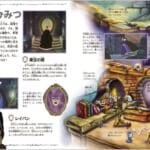 Disney ディズニー・ヴィランズのすべて ディズニー・ヴィランズ完全ガイドブック 03