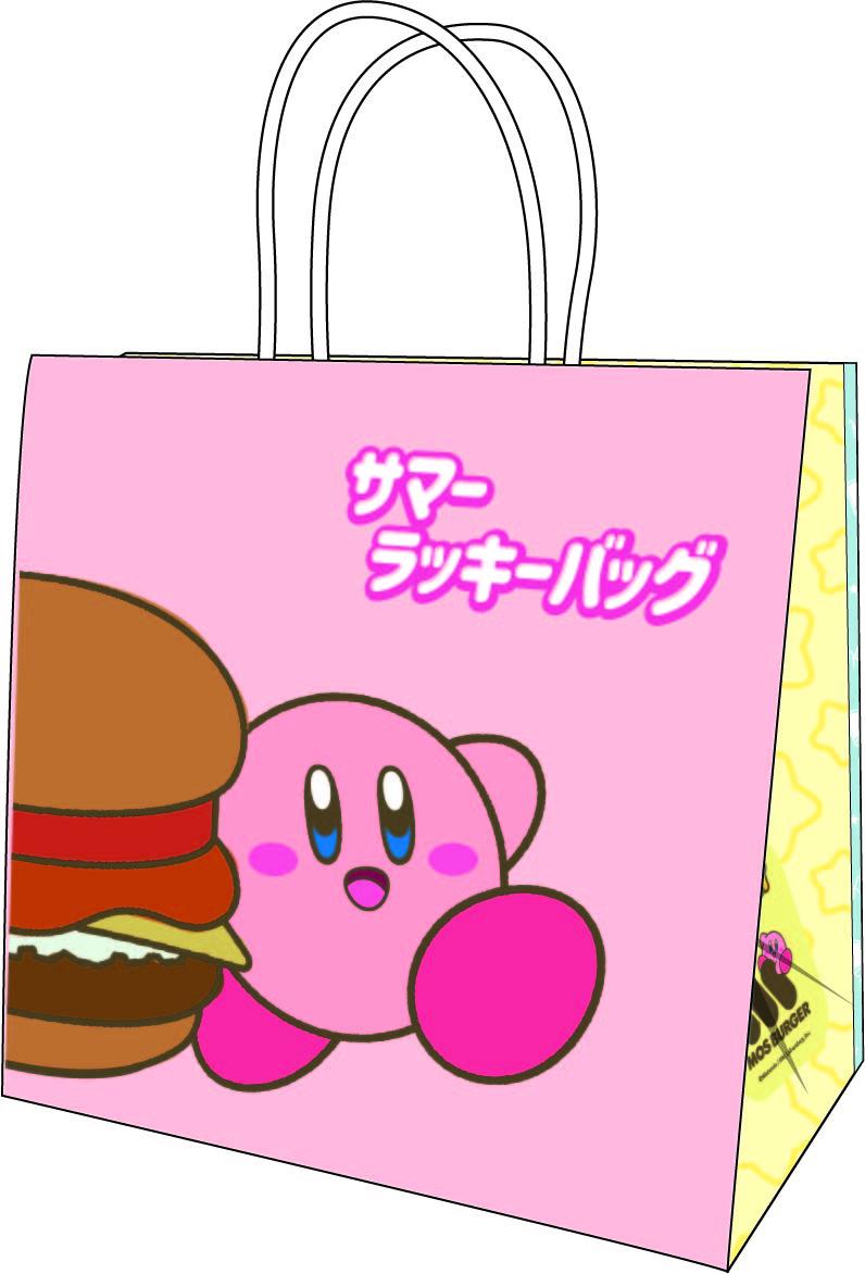 サマーバッグ(紙袋)