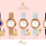 マルゼキ「DISNEY ULTIMATE PRINCESS CELEBRATION LOV-IN BOUQUET 腕時計」