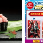 くら寿司「超とろづくし」フェア&「仮面ライダー」コラボキャンペーン